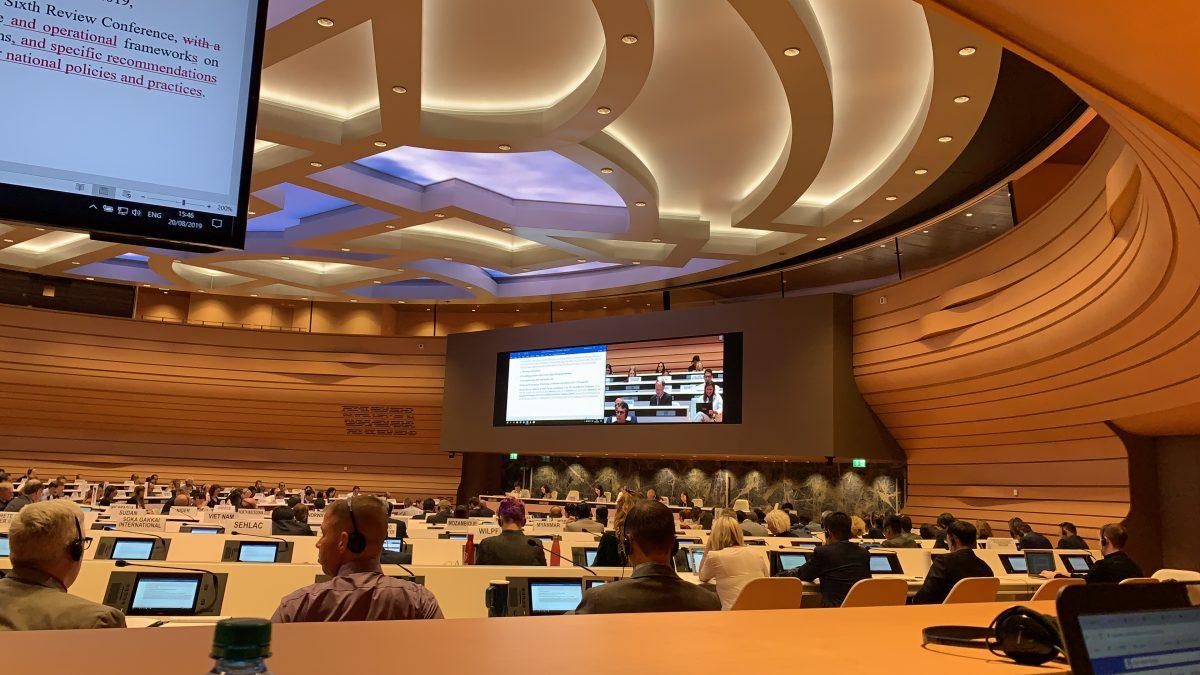UN Konferenzraum in Genf | Bild (Ausschnitt): © Facing Finance